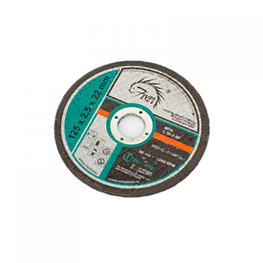 Круг отрезной абразивный по металлу FIXER 125х1,6х22 мм